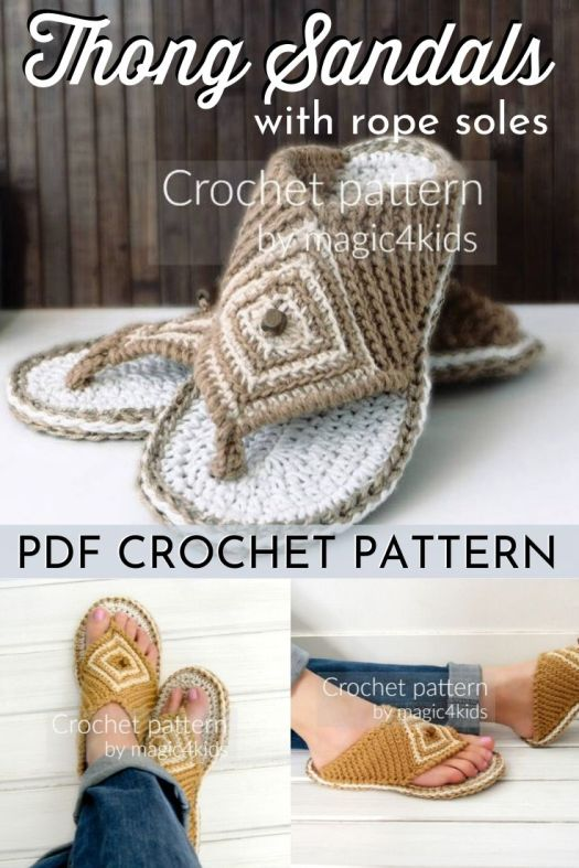 Beautiful bohemian thong sandals crochet pattern. Make your own sandals! Such a gorgeous crochet pattern to make in time for summer! Can't wait to make a gorgeous pair of sandals like this! #crochetsandals #crochetflipflops #crochetpattern #sandalpattern #
