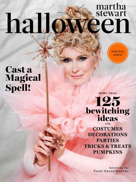 MS-Halloween