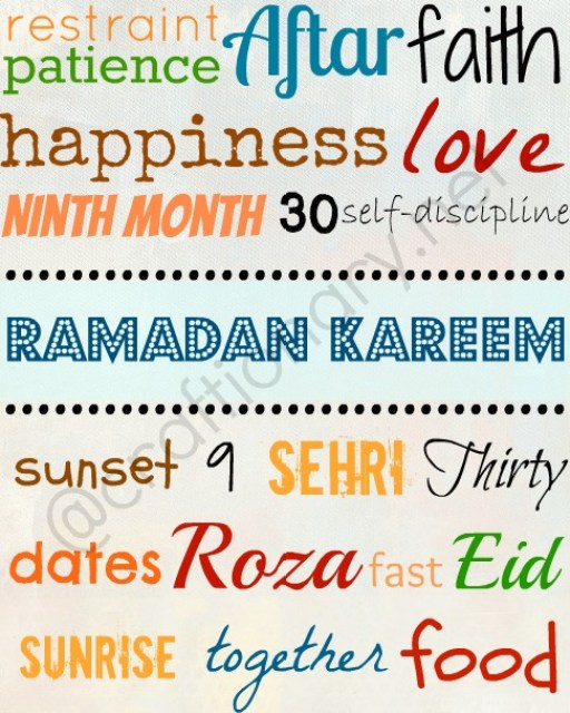 ramadan_subway_art_printable