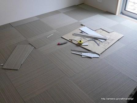 和室にタイルカーペット9