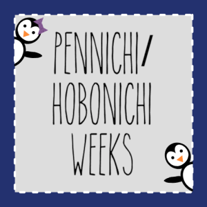 Pennichi/Hobonichi Weeks