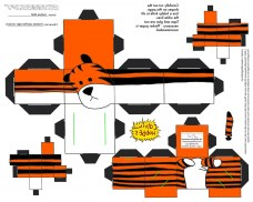 Printable Paper Crafts Templates Image Detail For Origami Tiger Instructions Paper Toys Boxes For