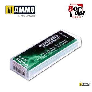 Die-Cutting Adhesive Sandpaper (TPU Material) 20pcs 1200
