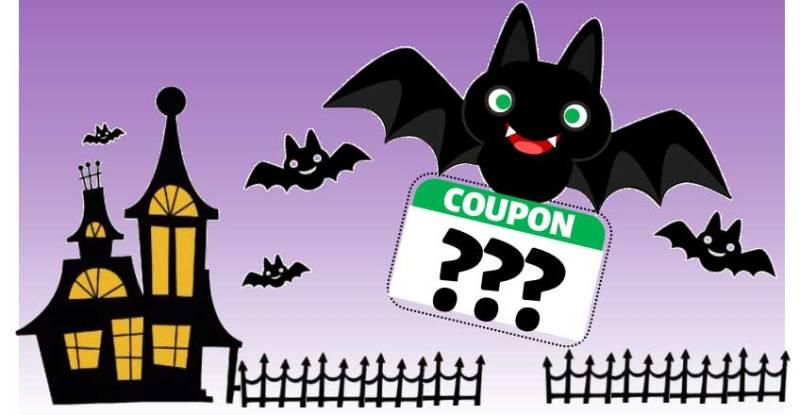 Bat Craft Crazy Sales Event! @ Beaverton Location | Beaverton | Oregon | United States