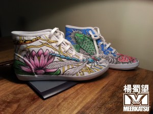 Meerkatsu shoes