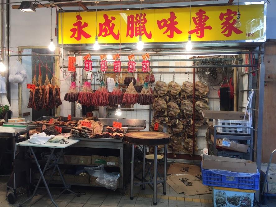 Yarn (Window) Shopping in Hong Kong