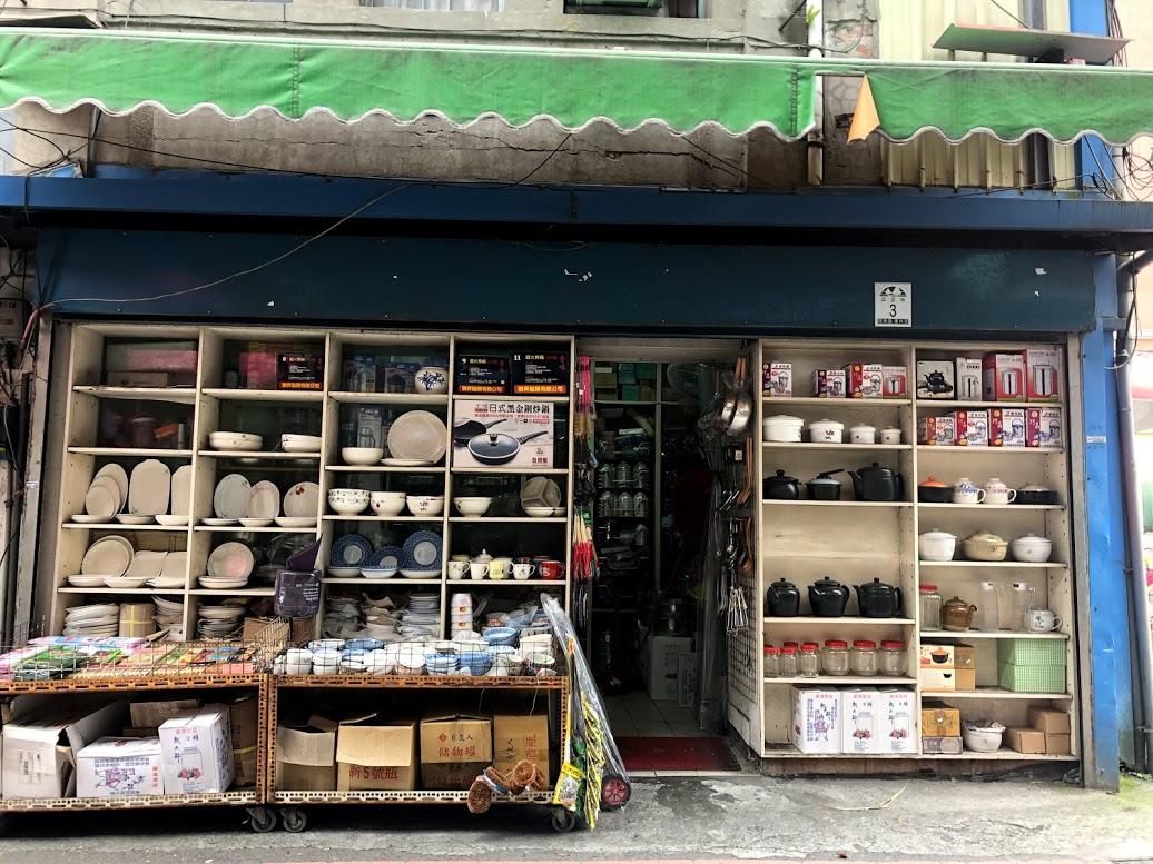 Yarn Store Wandering in Taiwan