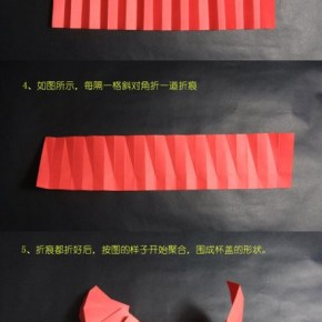 How to make Origami Lid