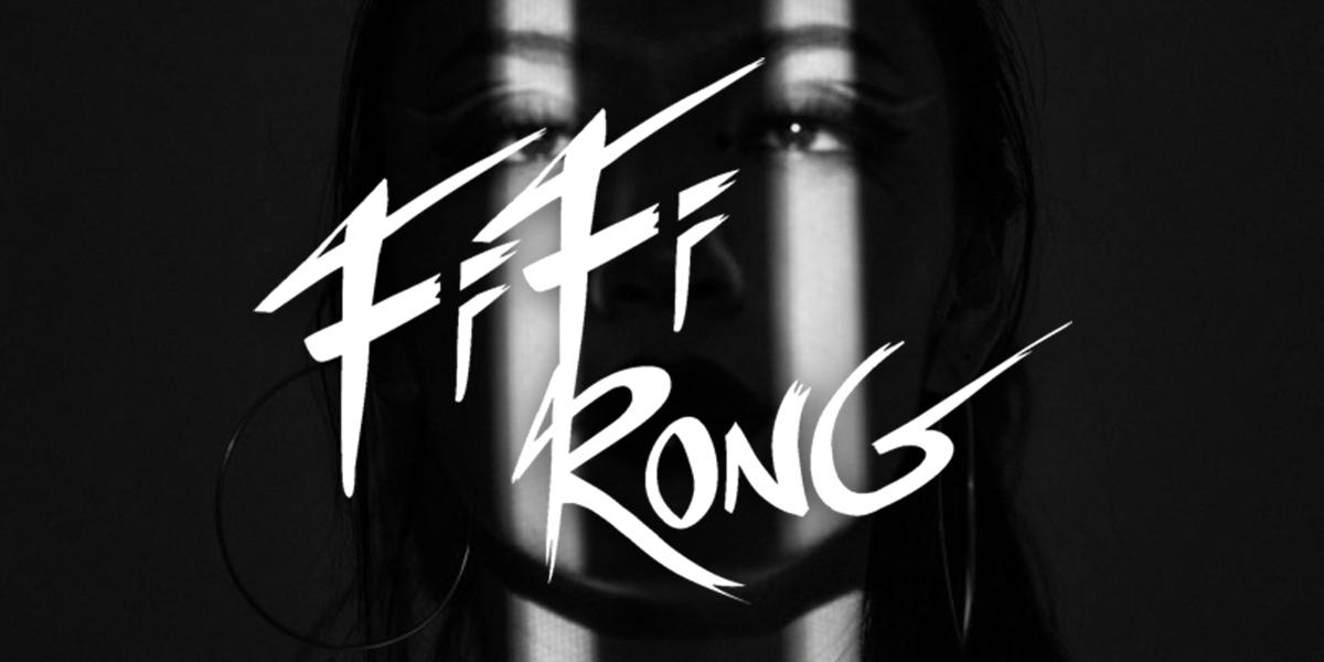Fifi Rong: Music, Crowdfunding, and the Awake EP