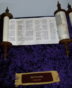 psalmsinhebrew