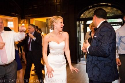 Pittsburgh Wedding Photographers 2016 | Elizabeth Craig Photography-166