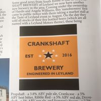 CAMRA article
