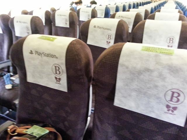 Jin Air Seating