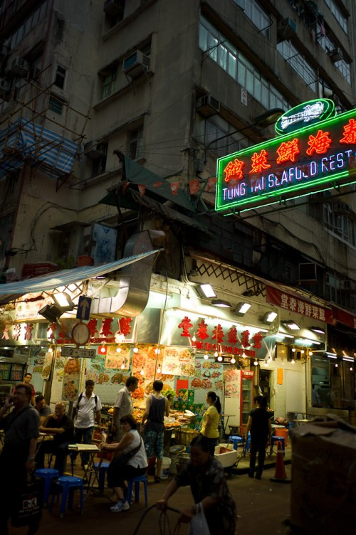 Tung_tai_seefood