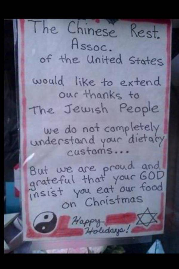 Funny Chinese Restaurant Sign Jewish