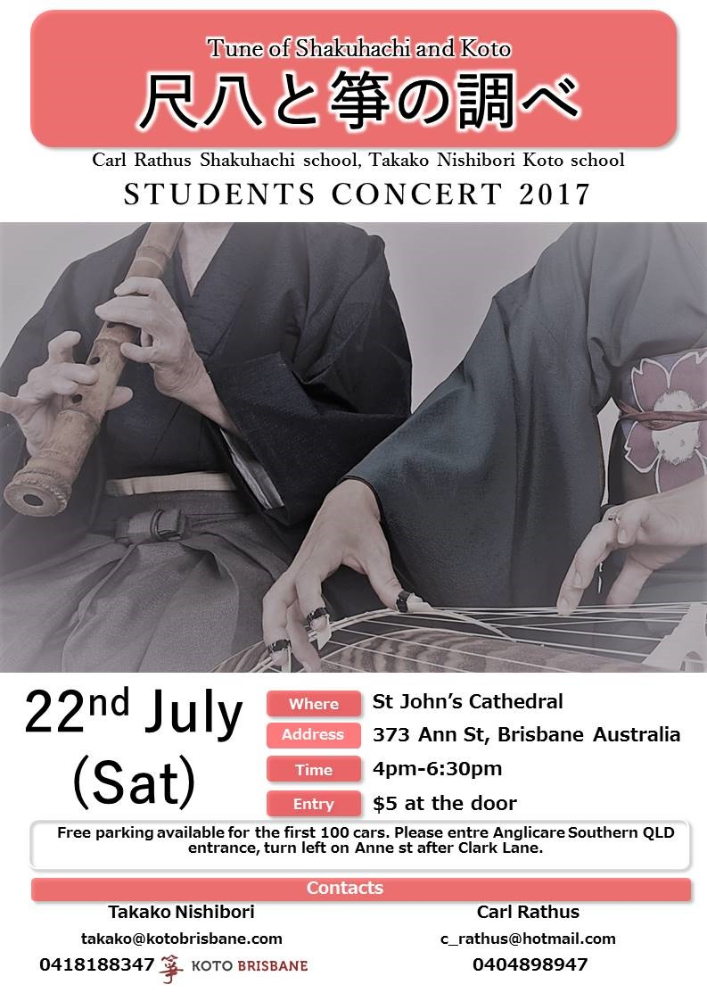2017 Student concert flyer
