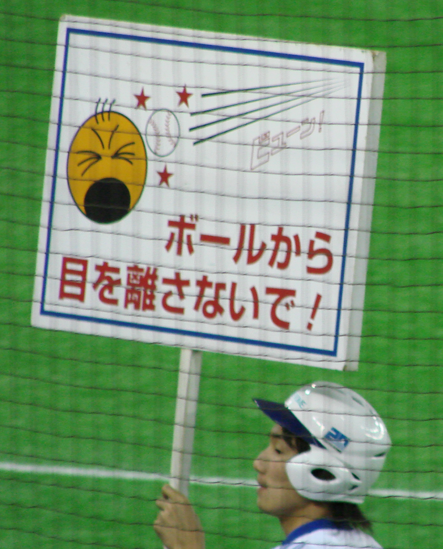 japan-trip-12.jpg