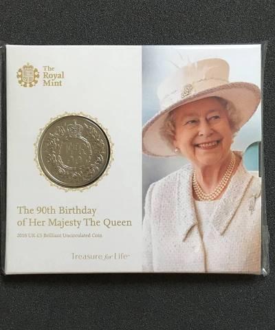 2016 Queen's 90th Birthday £5 BU