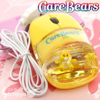 care bears optical mouse Care Bears Optical Mouse