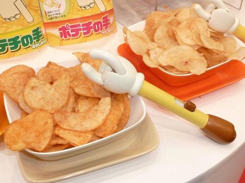 chip hand