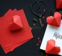 Объемные сердечки в технике оригами