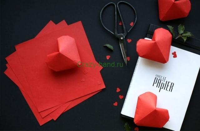 Объемное сердечко оригами-1