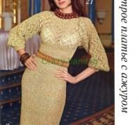 Шикарное платье спицами