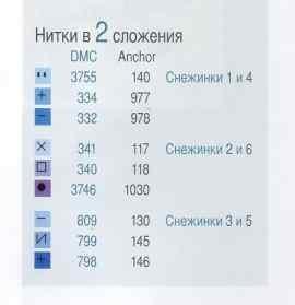 snezh0-1
