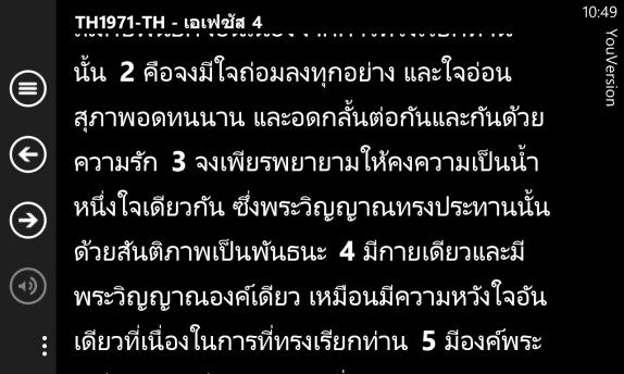 WP_20130106 30