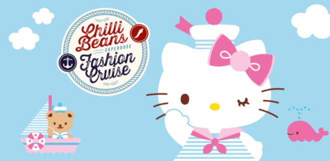 Banner_Fashion-Cruise
