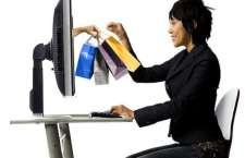 O advogado alerta que vender na internet pode ser um bom negócio, mas há pontos que tem que ser bem pensados.