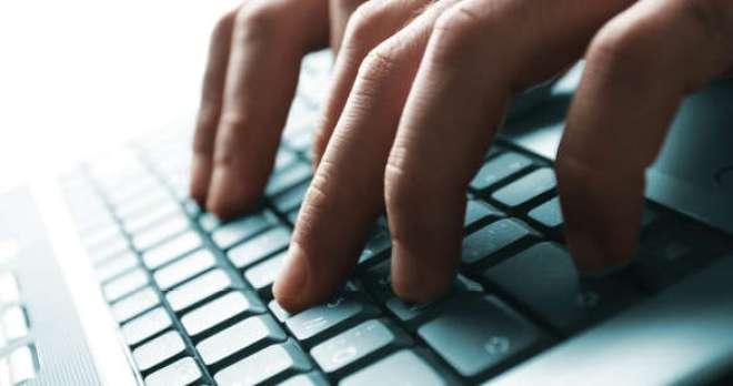 Sala de Computação permitirá aos albergados retornarem ao contado com seu mundo perdido.