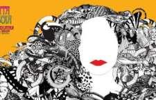 """Lançamento do Selo Sesc, o projeto """"Fruta Gogoia"""" traz 18 canções da carreira da artista baiana, com arranjos de Dori Caymmi e produção artística de Luiz Nogueira."""