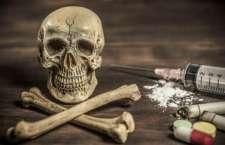 Além do risco de morte, as drogas afetam a saúde bucal de várias formas.