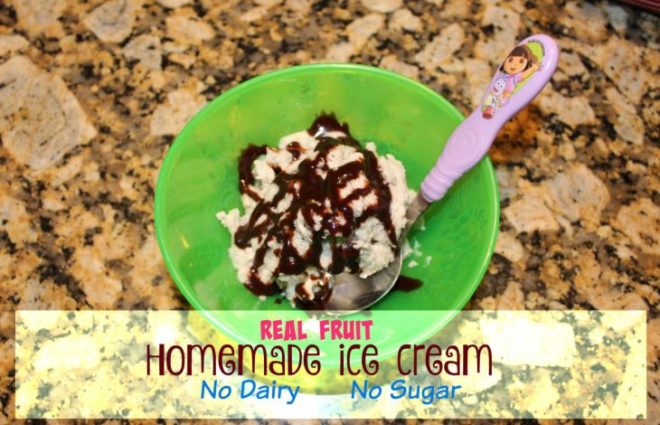 5 Minute Homemade Ice Cream + Summer Nights