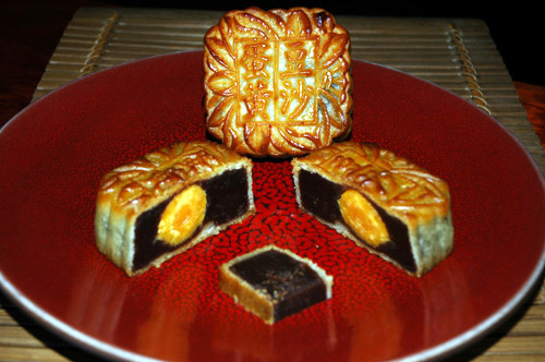Image result for chinese moon cake bean