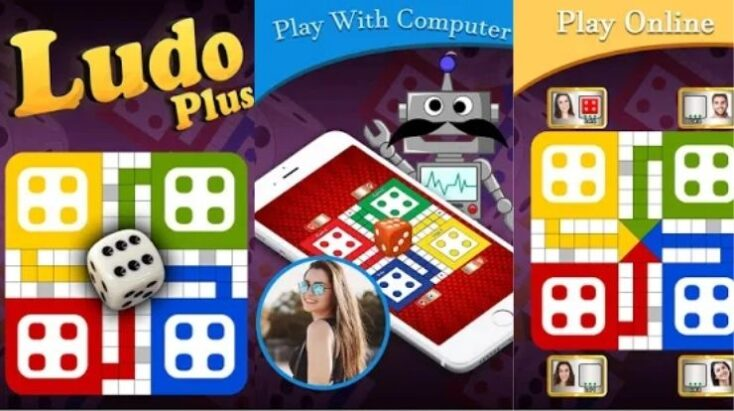 Ludo Game Under 20MB