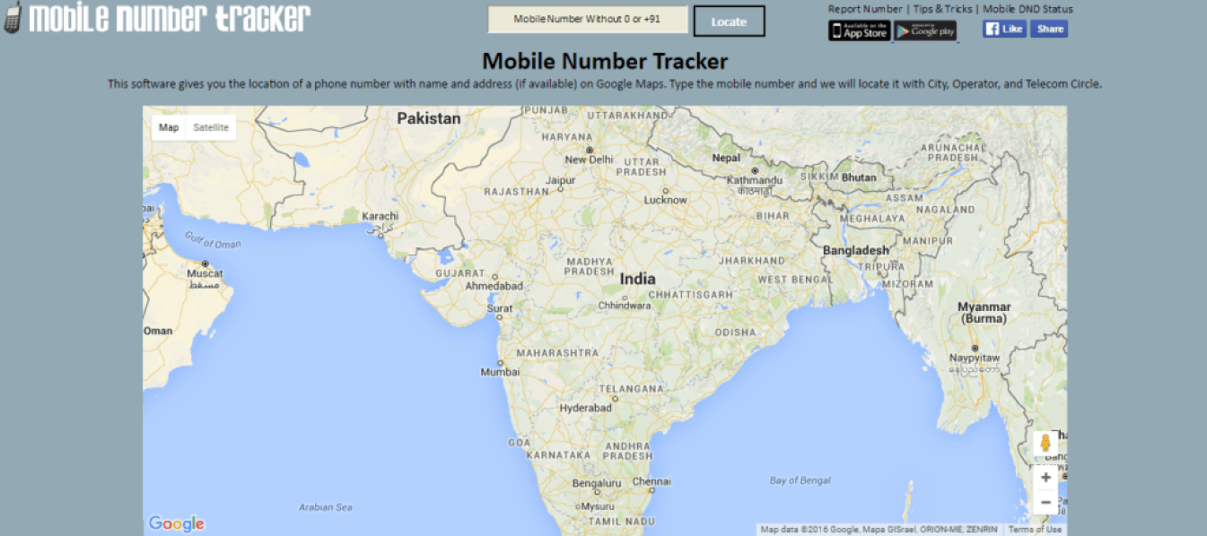 Mobile Number Tracker in to Track Mobile Number - Trace Mobile Number with Owner Name and Address