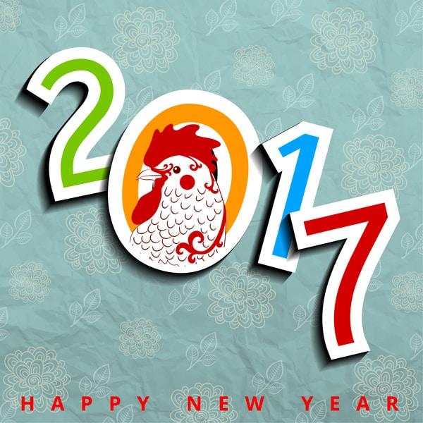 Happy New Year 2017 chicken design