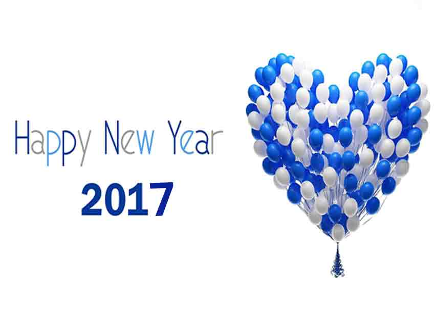 Happy New Year 2017 with crazy balloons