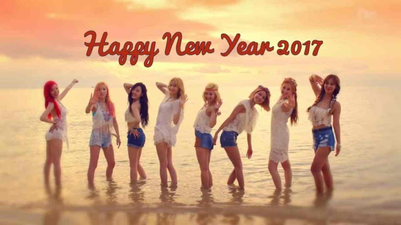Happy New Year 2017 with girls