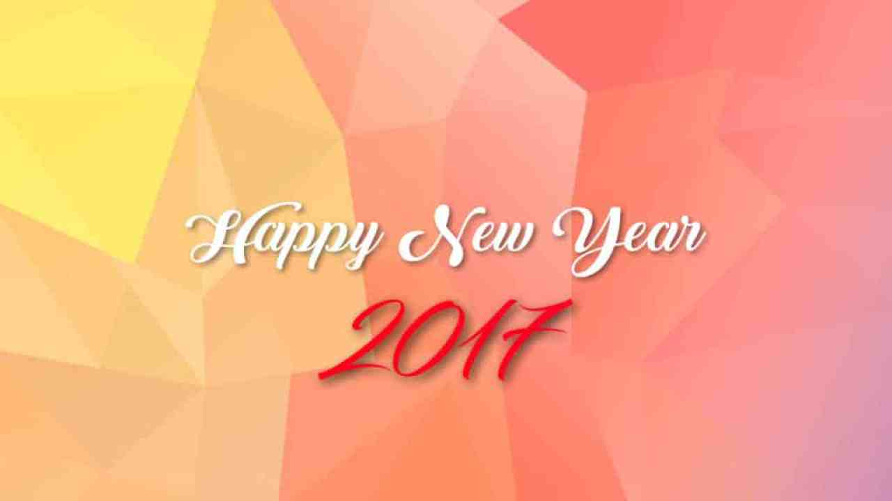 Happy New Year 2017 with light color background