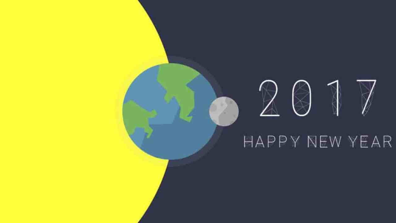 Happy New Year 2017 with sun, earth and moon