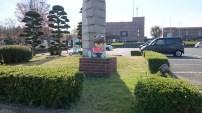 Omnomnom, Watermelon-Conan vor der Schule.