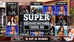 выиграл в казино, Игровой автомат Playboy дает, игровые автоматы, крупный выигрыш, онлайн казино, скрины выигрышей в казино