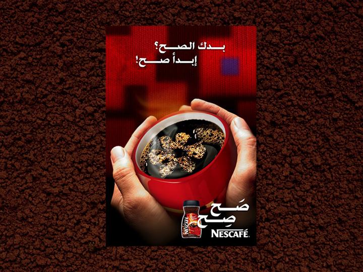 Nescafe Print Ad 03