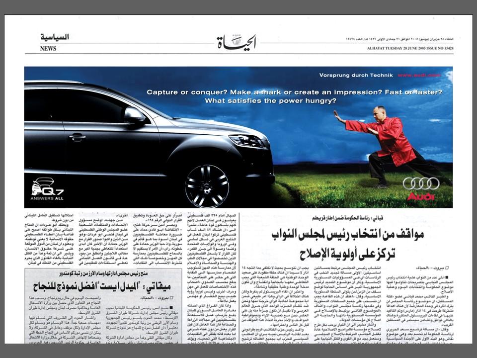 Q7 Print Ad Performance Newspaper