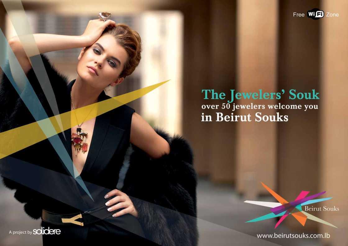 The Lebanon Guide Print Ad