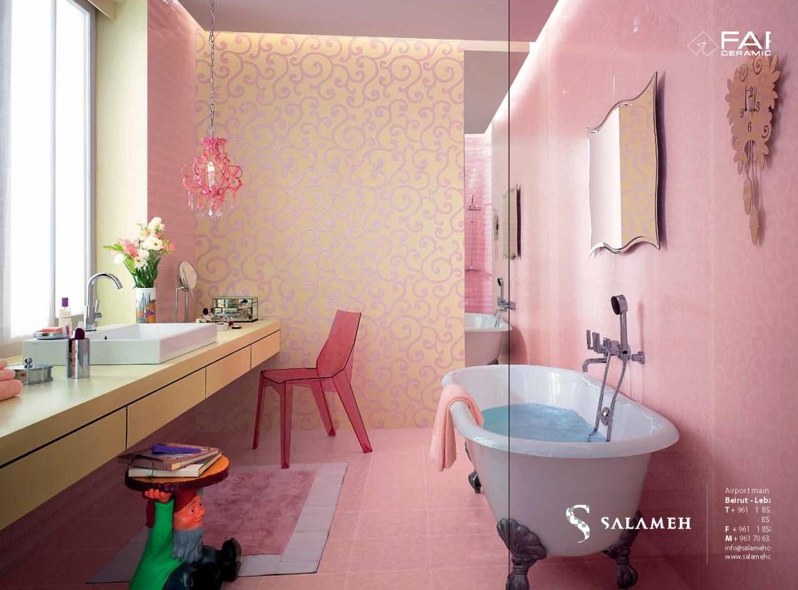 Salameh Print Ad 03