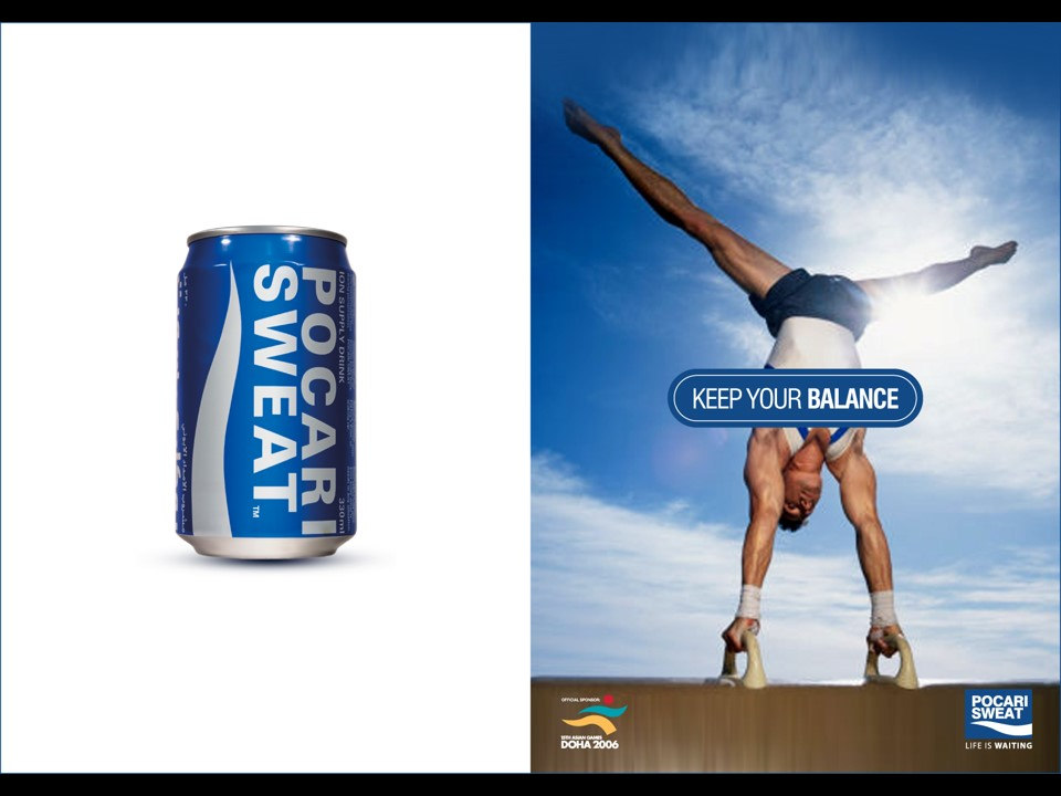 Pocari Sweat Print Ad 01